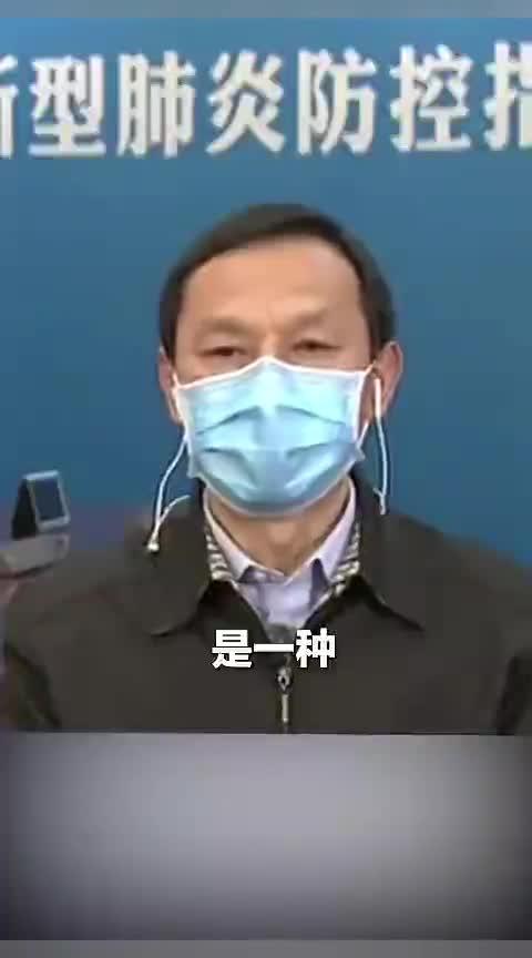 视频 岩松对话湖北省委副书记 马国强称自己内疚愧