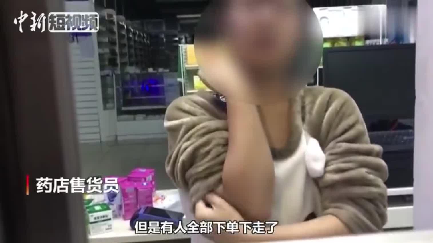 视频 探访北京24小时药店 店员:双黄连中午前已
