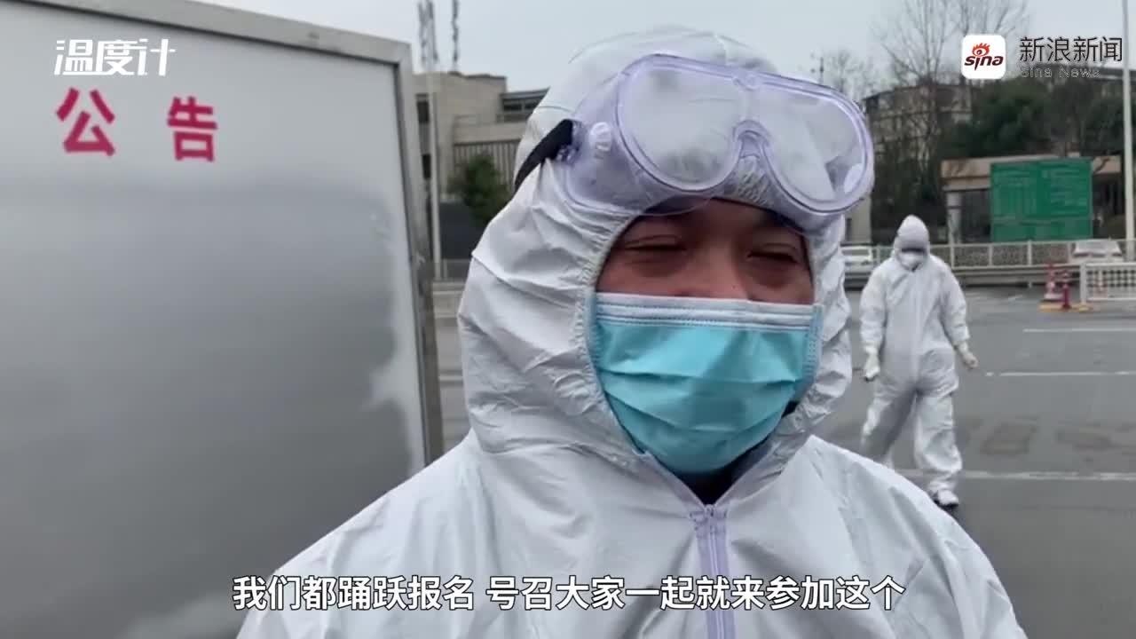 视频-57名个体诊所医生上公路查体温:国家利益为