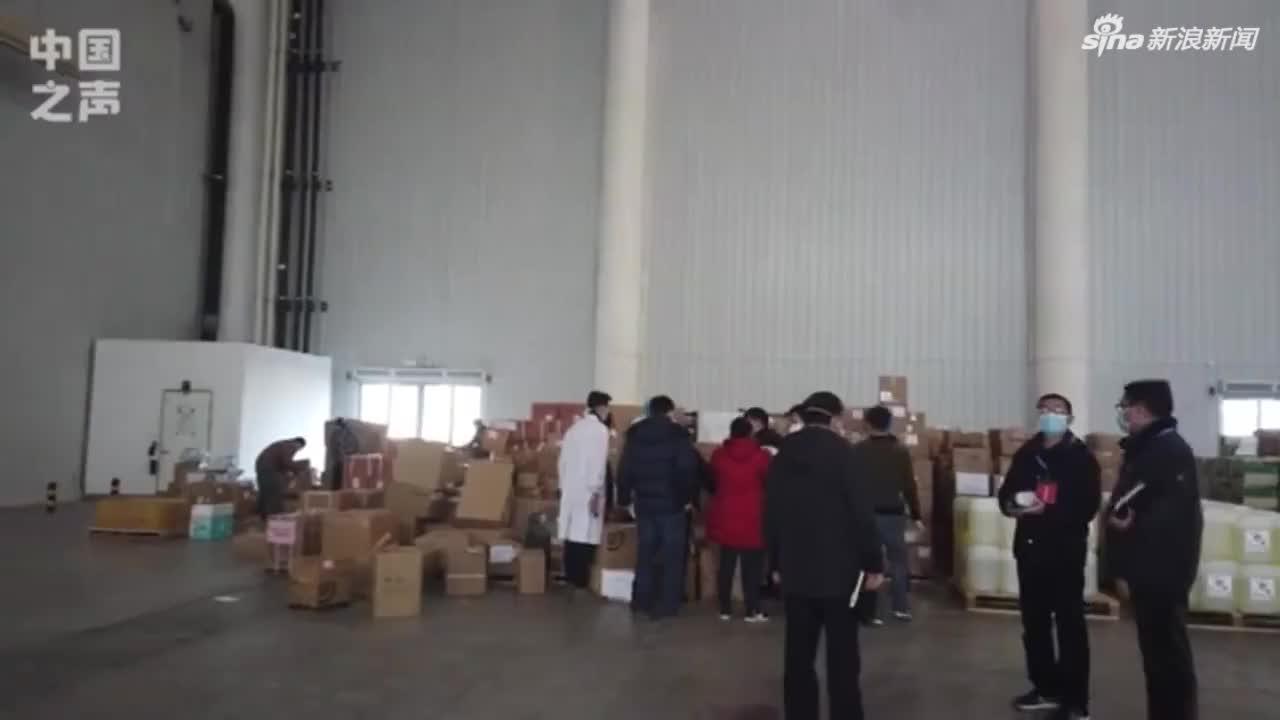 视频-捐了那么多东西怎么还缺? 记者探访武汉市红