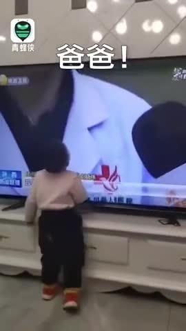 视频 医生坚守抗疫一线难归家 孩子对着新闻联播喊