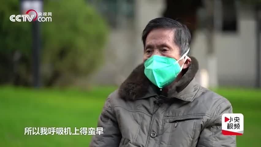 视频 湖北首例高龄重症患者出院!医生:还有一大批
