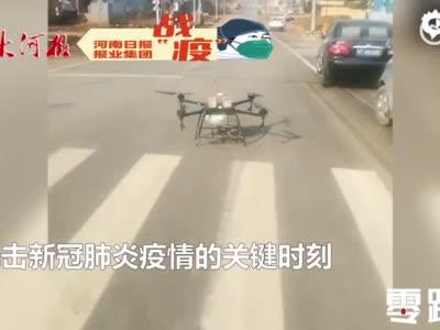 林州用无人机消毒