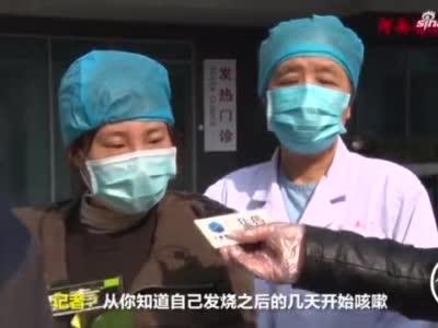 武汉籍新型肺炎患者从河南省医出院:像得了一场重感冒