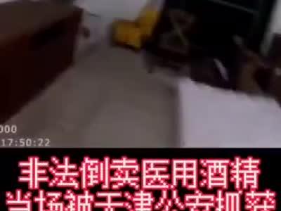 关注!疫情期间购买大量防疫用品高价售卖!2人被天津公安机关抓获!