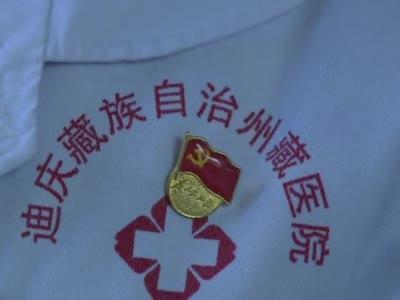 迪庆州3个疫情防控点成立临时党支部
