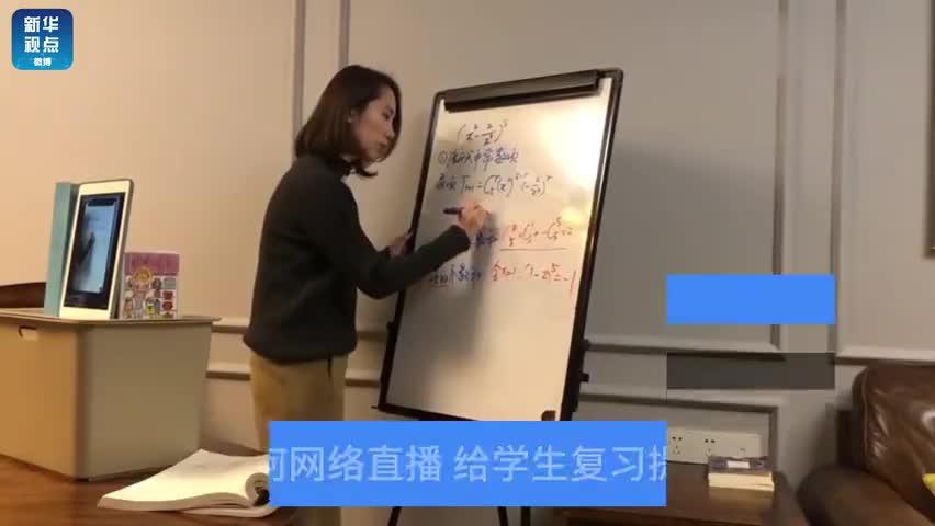 视频-老师变身主播:高三教师自制花式直播设备 远