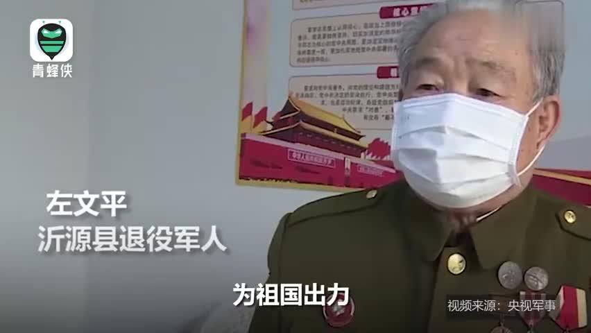 视频-89岁抗战老兵捐款抗击疫情:为祖国出力是军