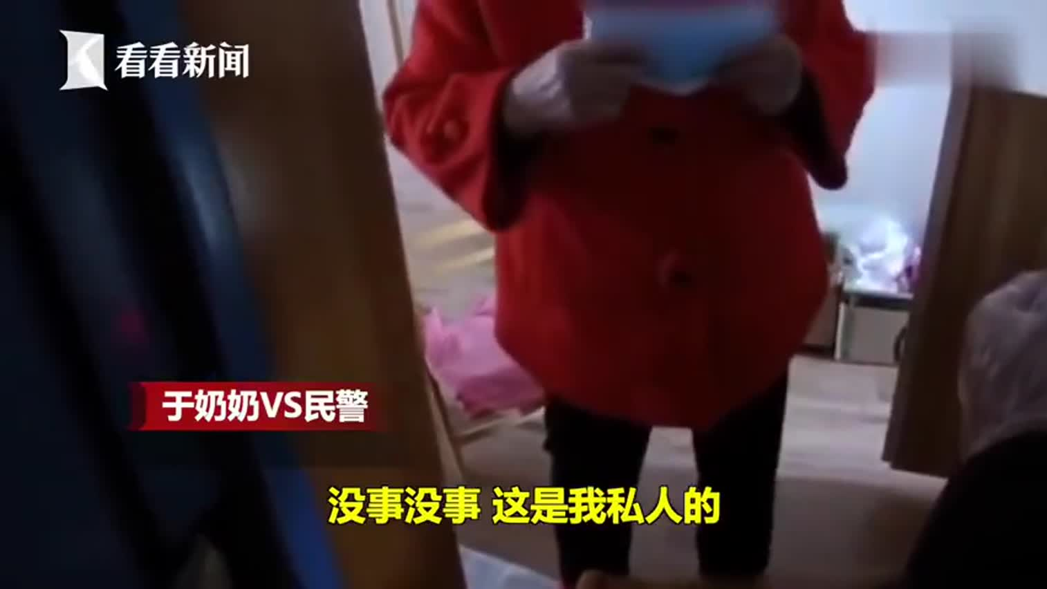 """视频-""""请帮我买几只口罩""""独居老人报警求助 民警"""