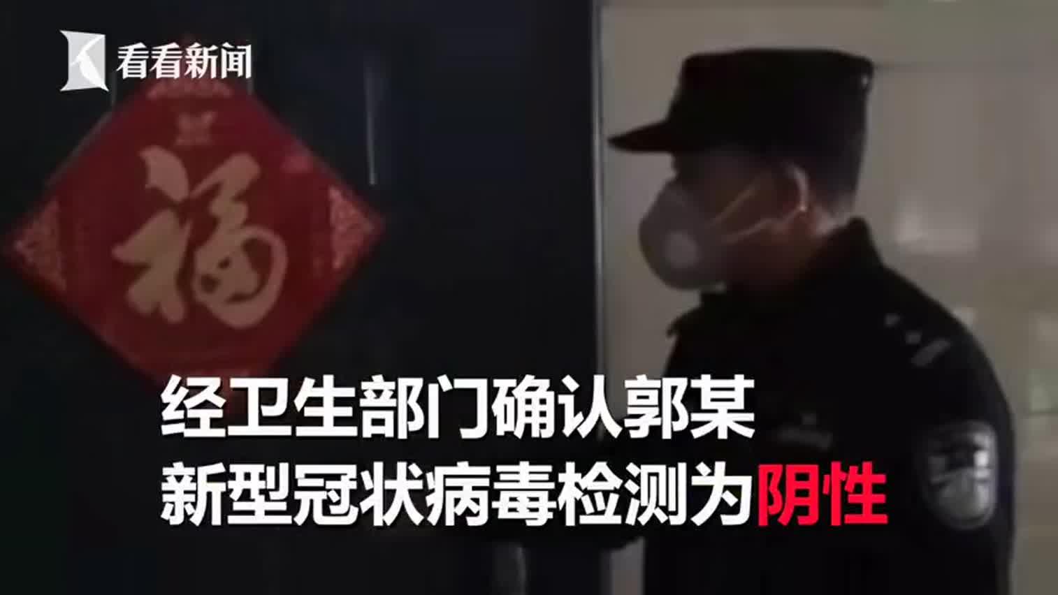 视频:男子寻刺激朝路人吐口水被刑拘 排除感染新冠