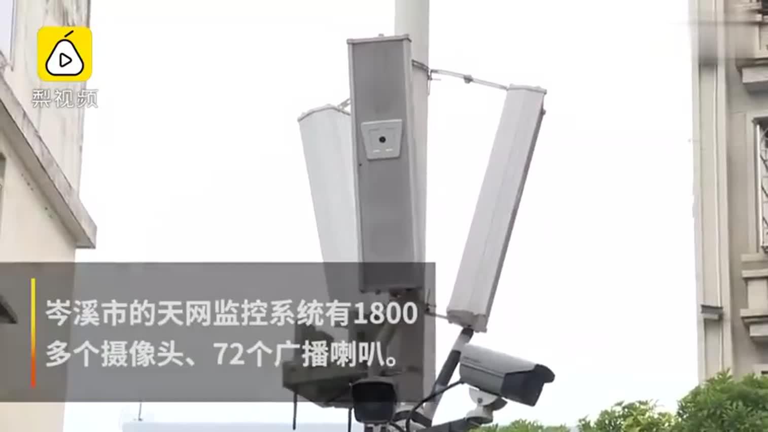 视频-警察用天网监控喊话戴口罩:小朋友戴上更帅