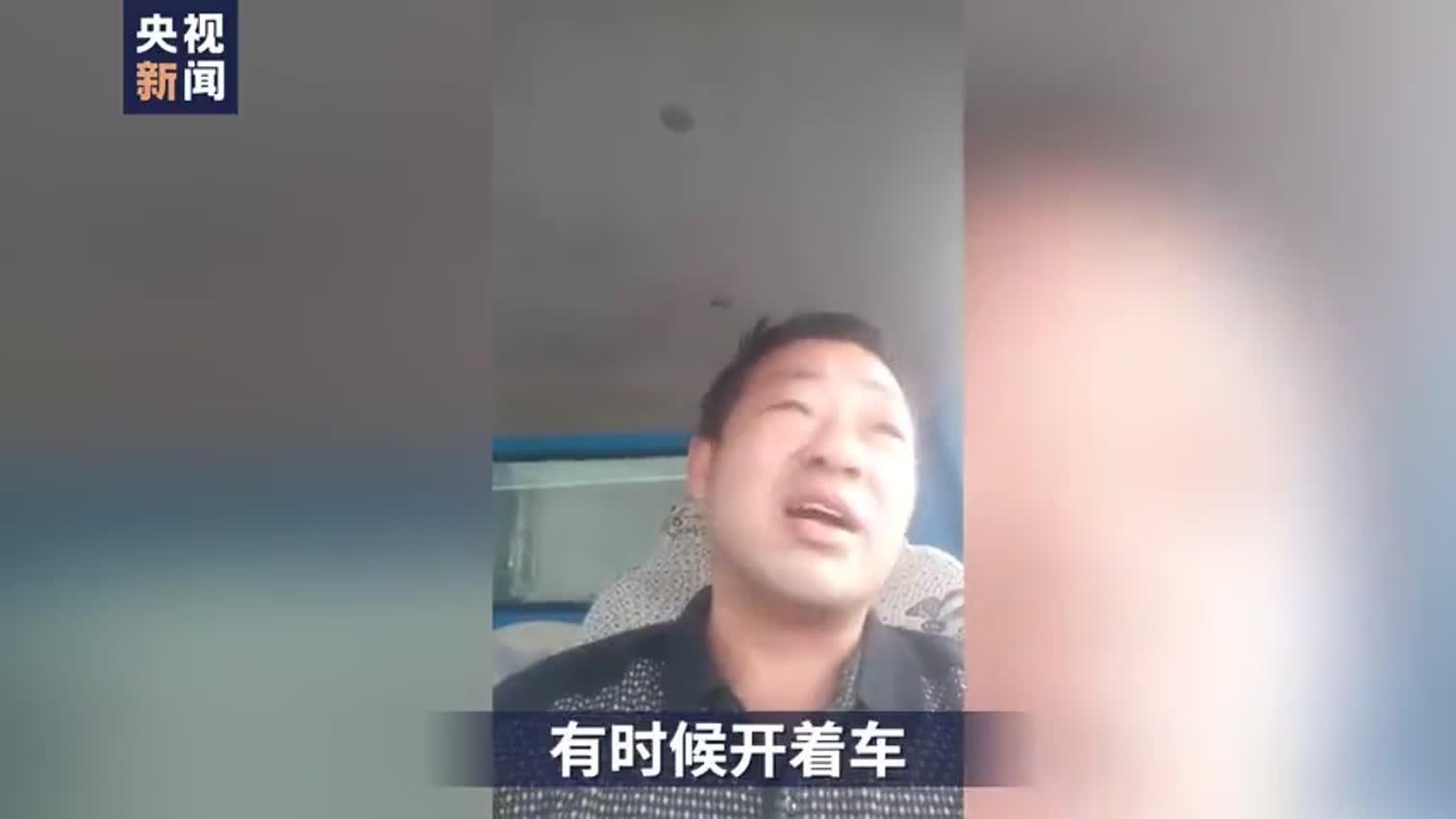 视频-湖北司机被困高速一周:唯一愿望是睡个觉吃口