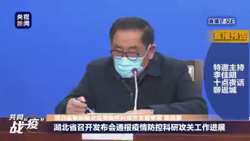 视频-华中农业大学教授陈焕春:穿山甲毒株与感染人