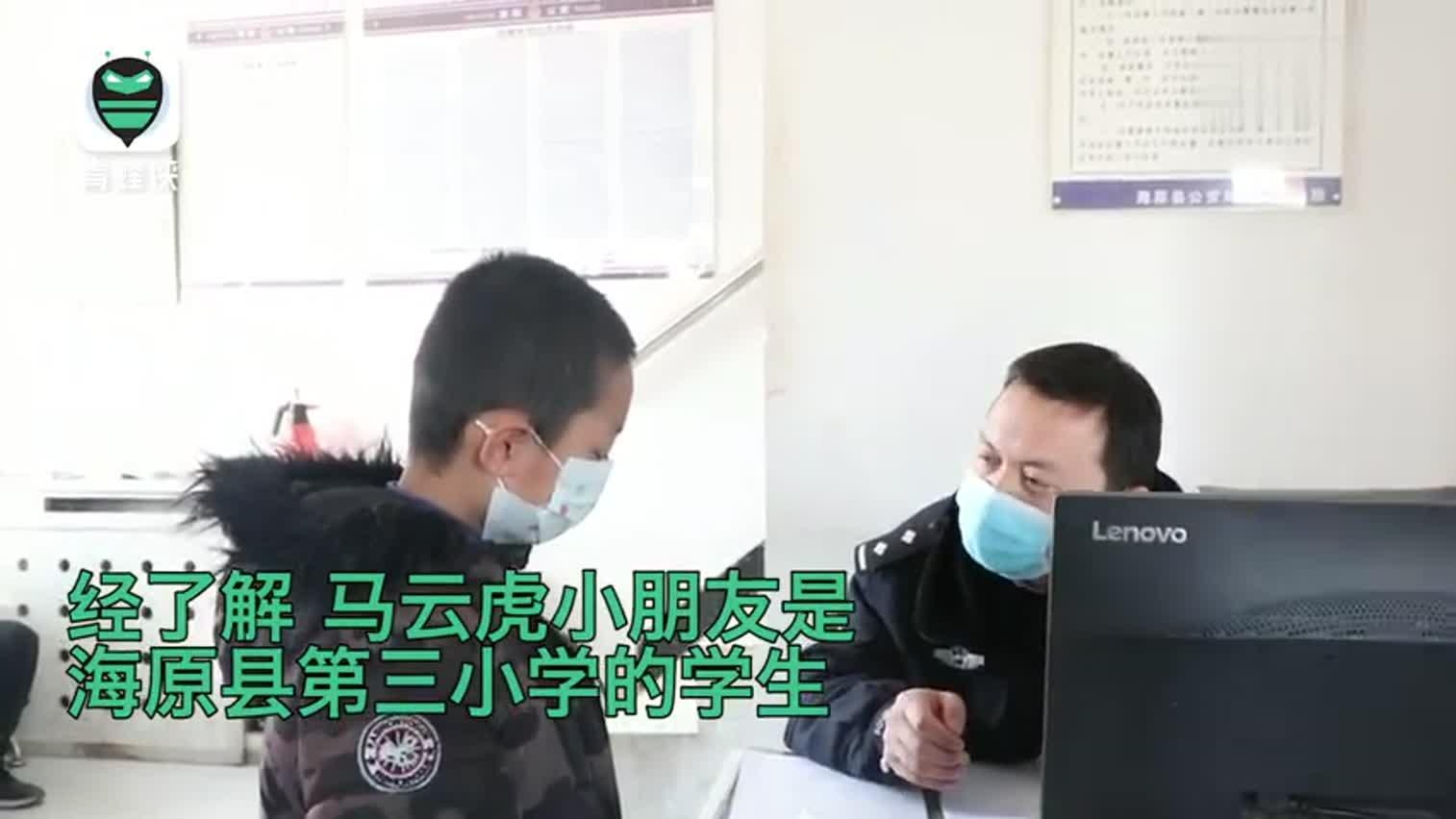 视频:宁夏8岁小孩把零花钱捐给武汉 民警敬礼致谢