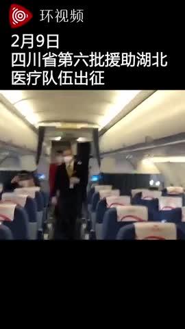 视频:英雄机长刘传健再送医疗队赴湖北