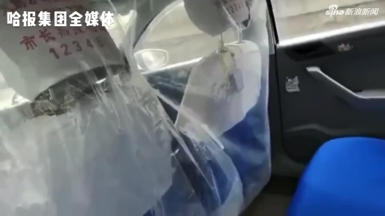 视频 哈尔滨:出租车不许合乘 通风至少3分钟再拉