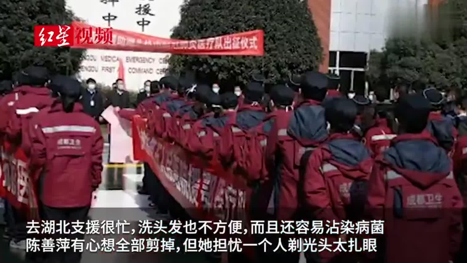 """视频 丈夫陪出征武汉的妻子剃光头:""""我和宝宝等她"""