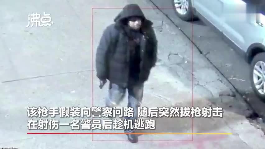 视频:纽约枪手12小时内两次袭警 打光子弹后被警