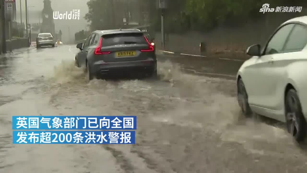 视频 超强风暴席卷英国:墙被吹跑航班取消