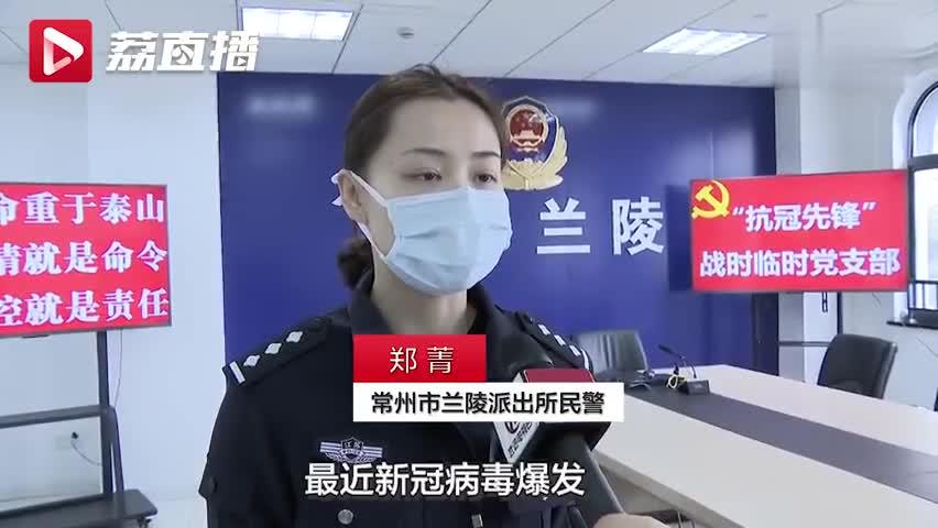 视频-男子自制乾坤丹号称能防新冠肺炎 280元一