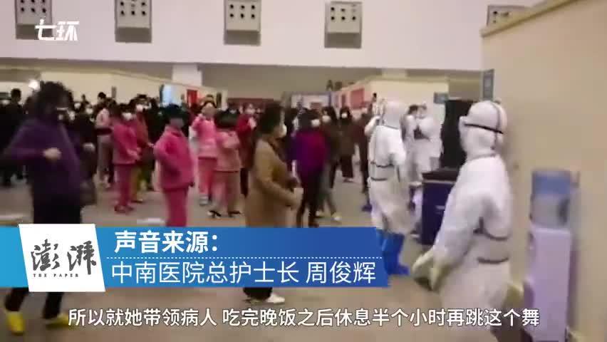 视频-他们在方舱医院里跳起了广场舞:医生带领患者