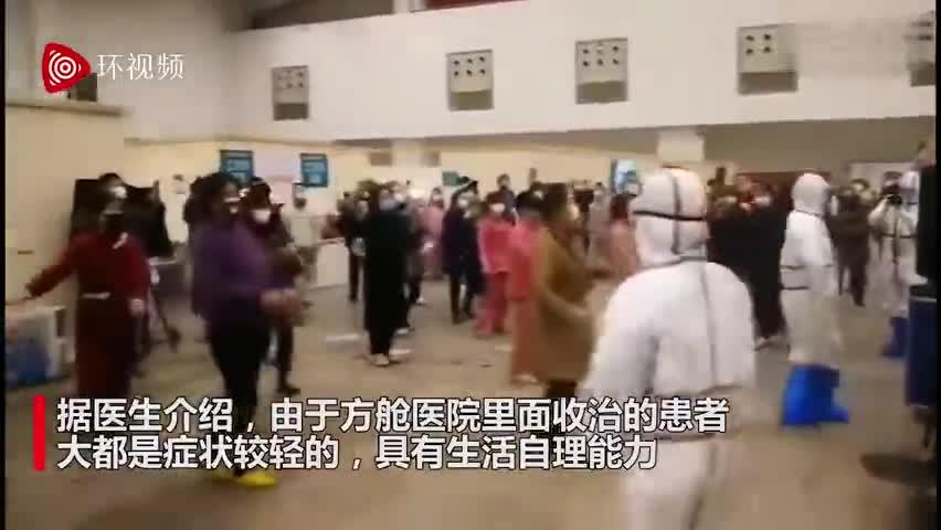 视频|方舱医院里的火红萨日朗 网友:动作最不匹配