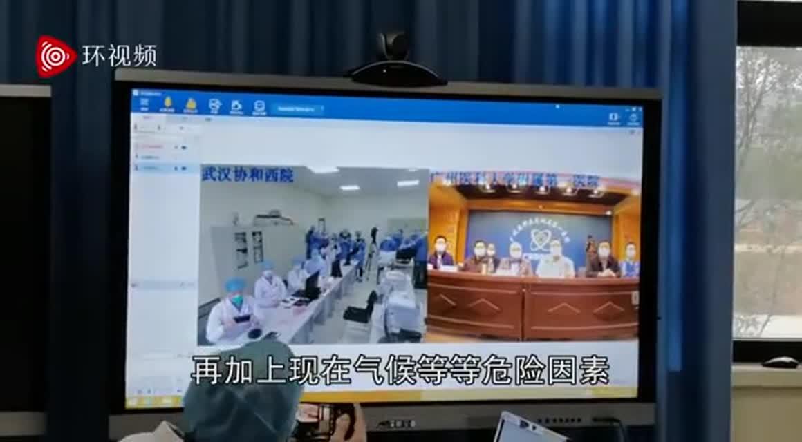 视频|钟南山:新冠肺炎疫情有望4月前结束
