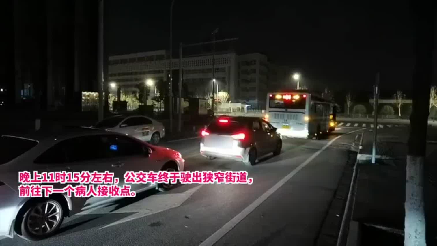 视频|实拍!中央指导组约谈武汉副市长幕后 一车重