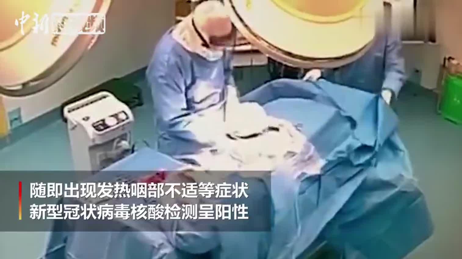 视频-陕西省首例新冠肺炎孕妇成功剖宫产分娩 母婴
