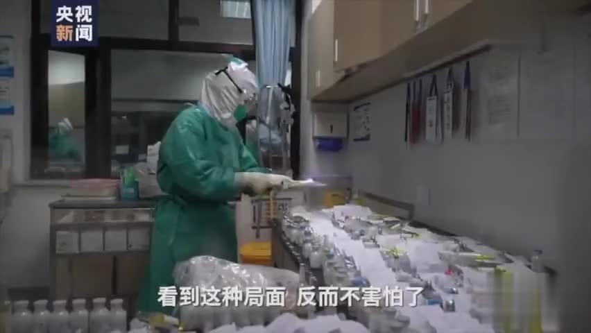 """视频-97年护士瞒着家人去抗疫:""""我不能哭,护目"""