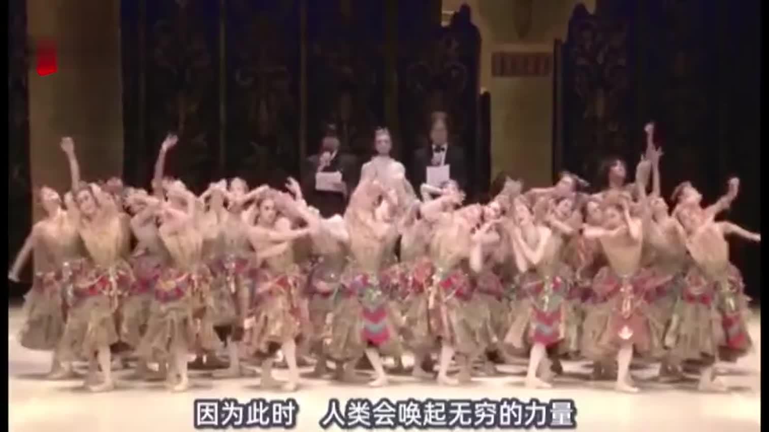 视频-日本这支著名芭蕾舞团唱响了《义勇军进行曲》