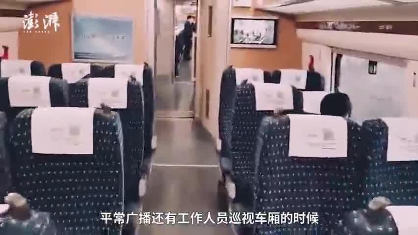视频|90后列车长拍Vlog介绍车厢防疫:分散就