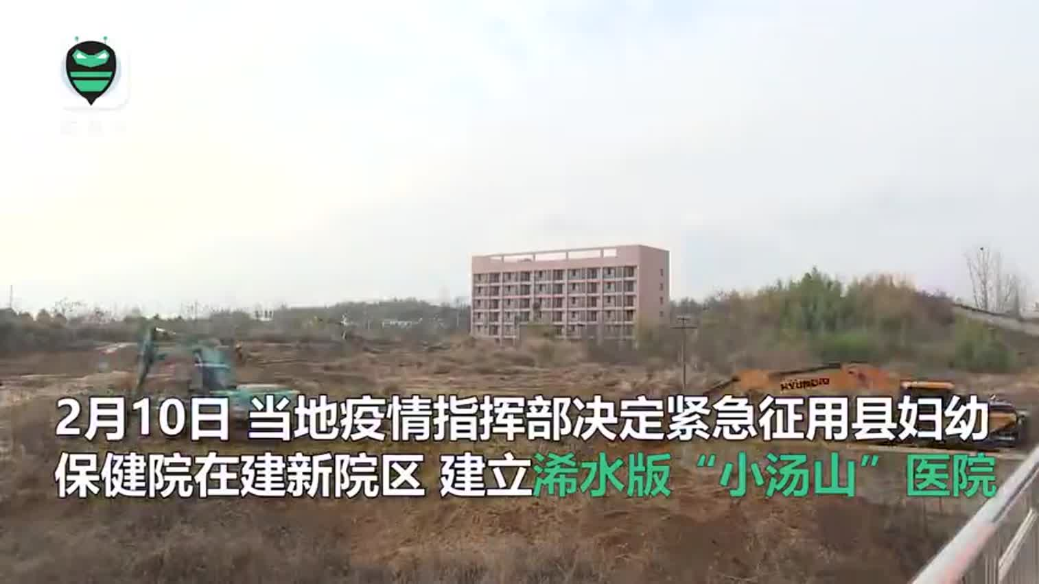 视频|湖北将再建一所应急后备医院 黄冈疫情最重县