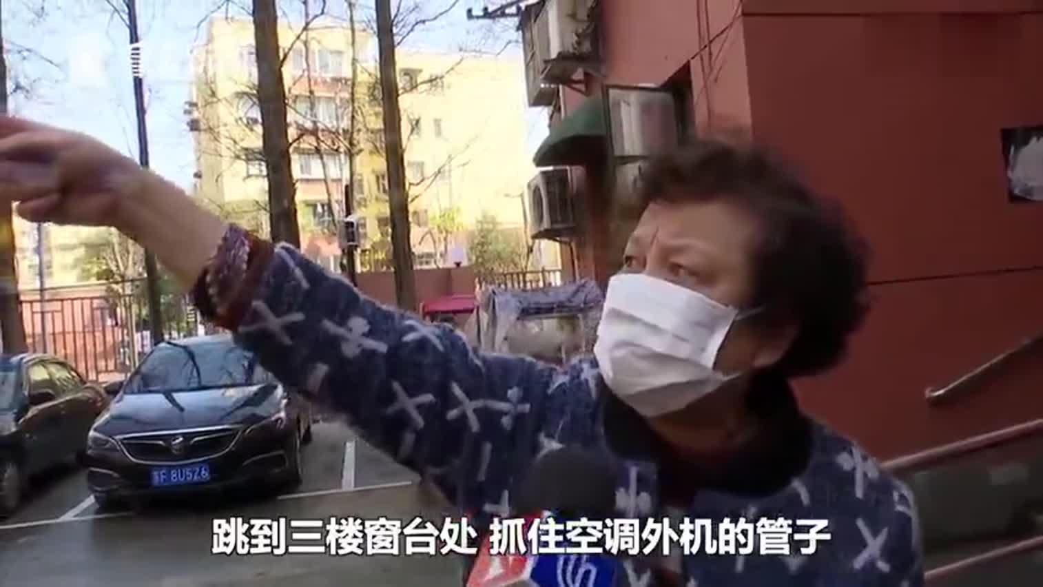 视频-民宅起火男子被困5楼 窗外攀爬拉折晾衣杆幸
