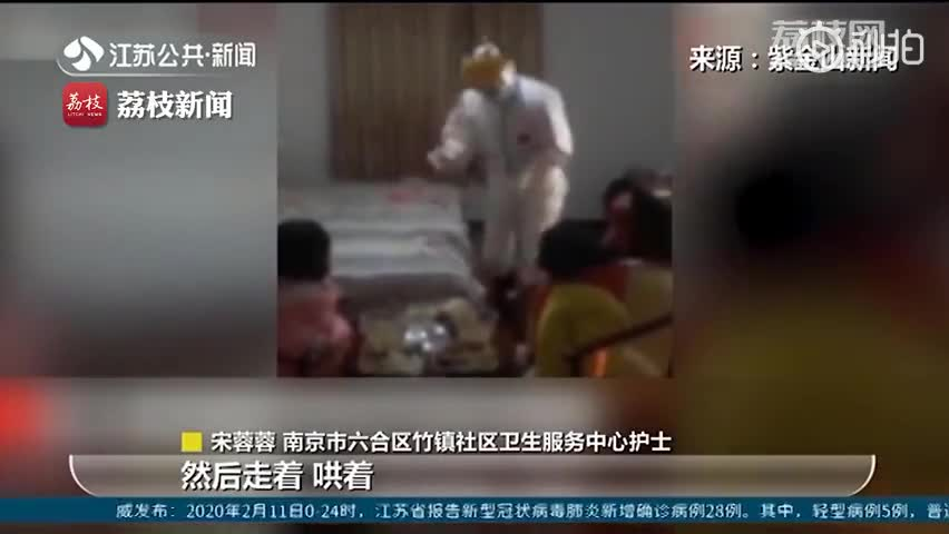 视频丨一家3个大人被隔离治疗 两宝宝独自在隔离点