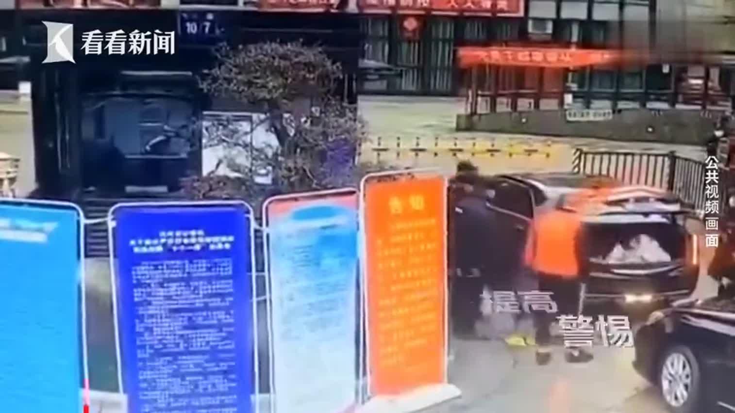 视频|多人返粤复工 小区严查后备箱藏人及偷藏野味