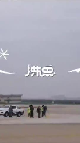 视频-运-20来了!大批军队医护人员及物资增援武