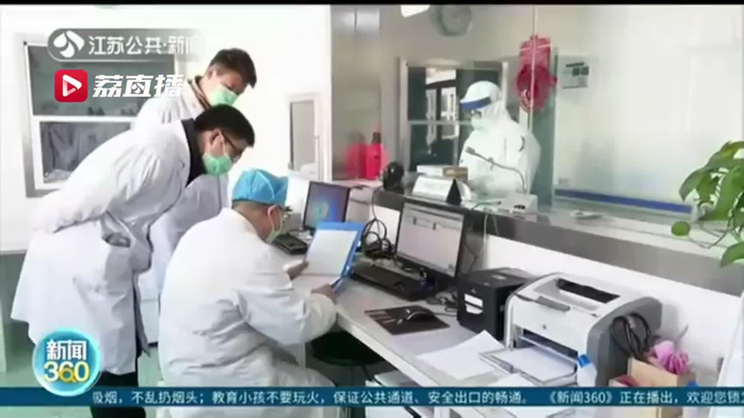 视频-女子隐瞒行程致65人被隔离 咳嗽发烧还上班