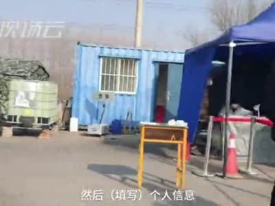 筑起三道防线 防止疫情扩散!新华社记者探访天津宝坻