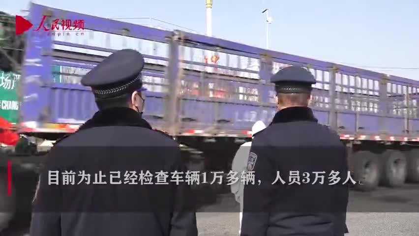 视频 警察丈夫与护士妻子坚守抗疫一线 靠视频通话