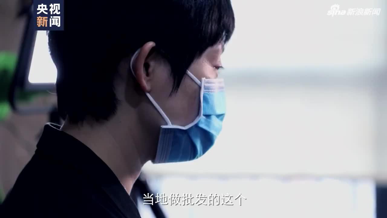 视频-来自天津宝坻的警报:超乎想象的危险传播链