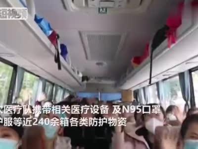 安徽第四批援助湖北医疗队出发 累计支援859名医护人员