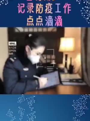 """""""津抖云""""视频:美女警花的战疫日记"""