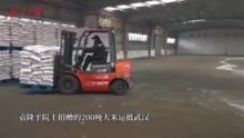"""袁隆平院士的""""硬核""""支援,到达武汉!(视频)"""