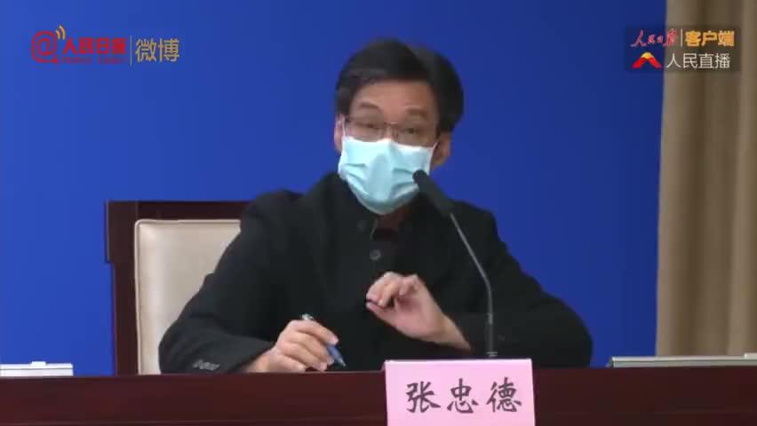视频-中医药专家回应方舱医院内打太极拳:太极拳八