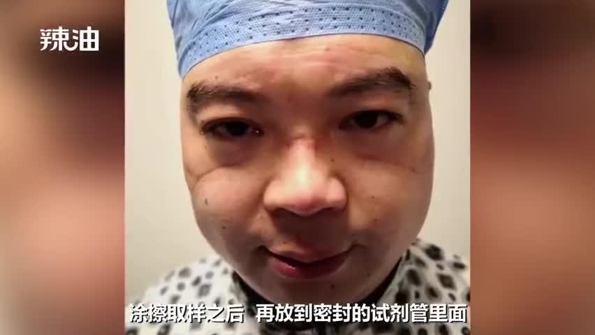 视频-为患者取样做核酸检测风险有多大?医生全套防