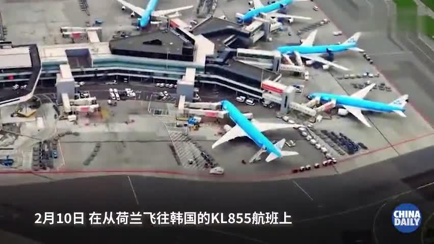 视频-荷兰皇家航空就新冠肺炎歧视公开致歉
