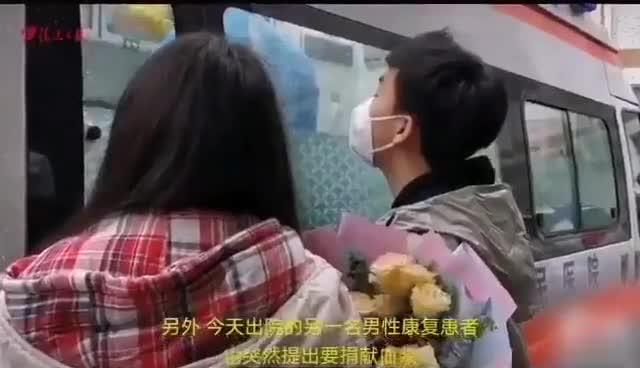 视频-广东首批捐献血浆康复者:国家救了我 我也要