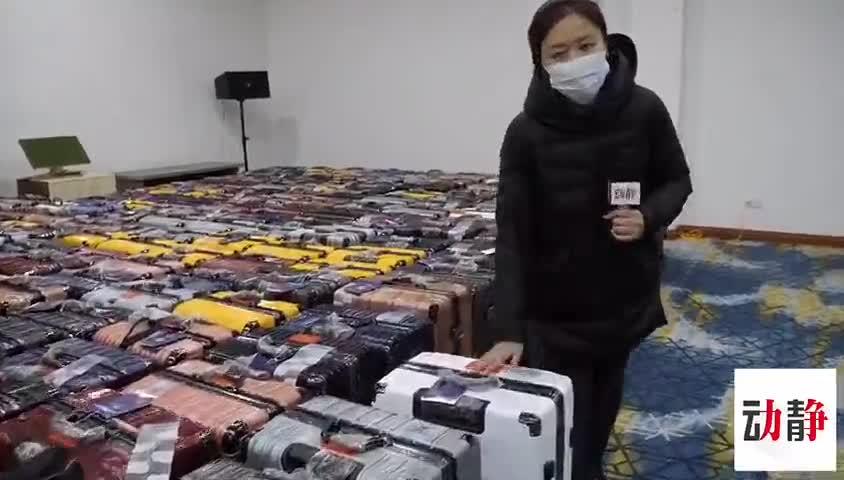 视频 为一线医护人员准备 贵州援鄂暖心包含女性用
