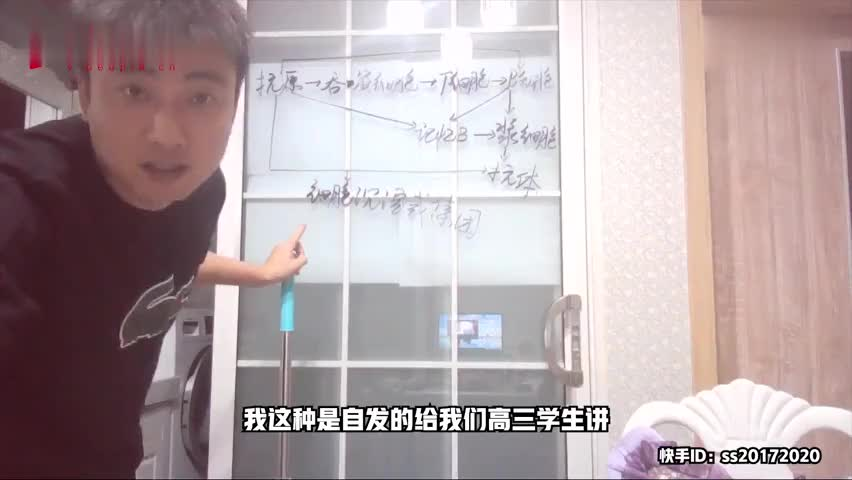 视频-厕所门当黑板大葱当教鞭 高三老师硬核直播讲